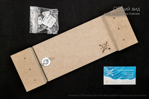 Инструмент (складной) для плетения браслетов из паракорда МДФ 40 см от Магазин паракорда и фурнитуры Survival Market