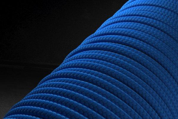 Паракорд 2 мм - синий от Розничный SUR