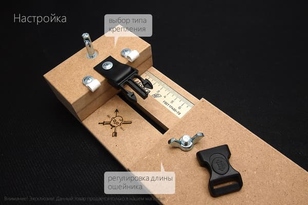 Инструмент (складной) для плетения браслетов и ошейников МДФ 70 см от Магазин паракорда и фурнитуры Survival Market