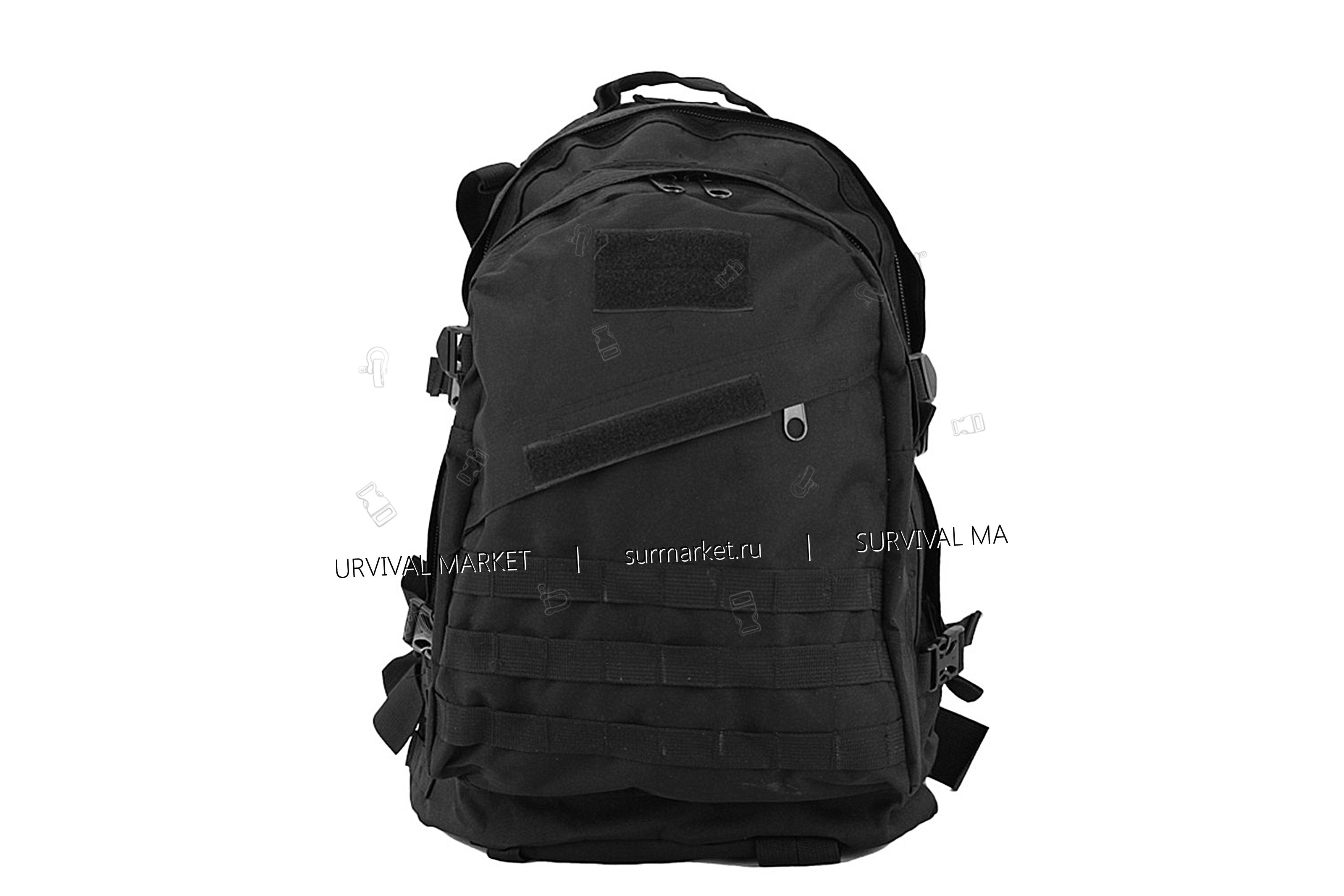 Тактический рюкзак vfufpbyс-пб рюкзак рк-2 хаки 40 л